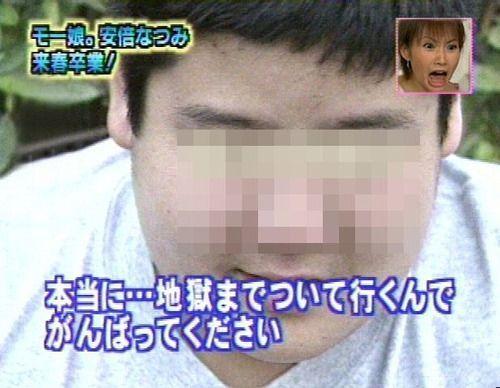 【テレビのオタクインタビューおもしろ画像】一生! モーニング娘。の安倍なつみが卒業する時にファンにインタビュー(笑)otaku_0021