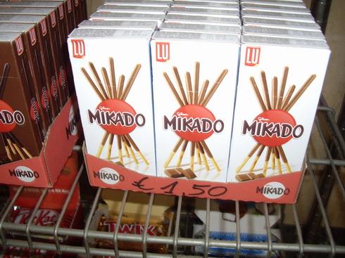Mikadoポッキーread_0005_01
