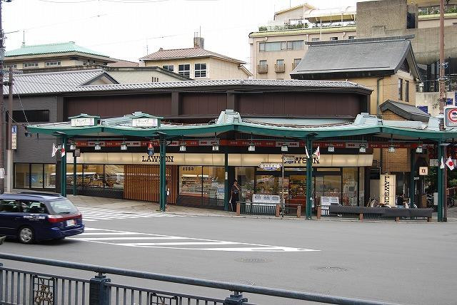 ローソン 八坂神社前店syame_0025_01