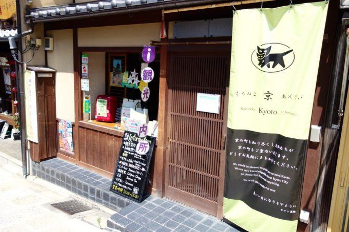 ヤマト運輸 東山八坂通センターsyame_0025_04