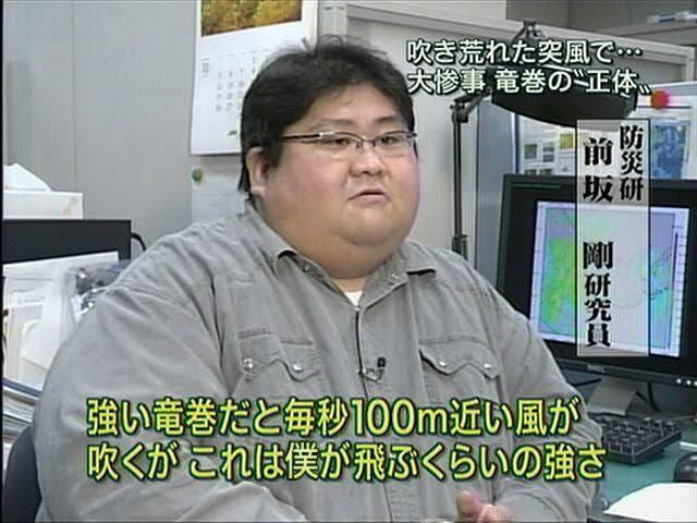 【テレビの台風インタビューおもしろ画像】前坂研究員「強い竜巻だと毎秒100m近い風が吹く」の説明が分かりやすい(笑)