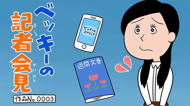 違和感なし! 芸能人やアニメを『サザエさん』風に描いたパロディ画像がクオリティ高い(笑)animanga_0070