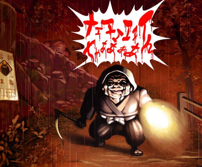 めぇぇぇいちゃぁぁぁん! 『となりのトトロ』に出てくるカンタのばあちゃんが山姥だったら(笑)nimanga_0103