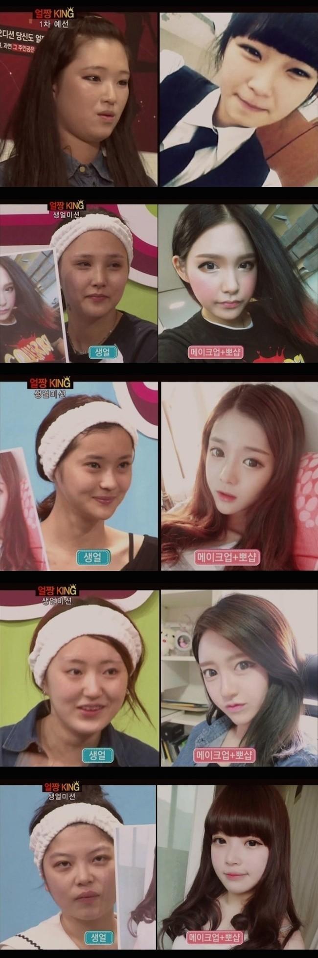 詐欺写メ! 韓国女子の写真加工技術が高すぎて完全に別人(笑)