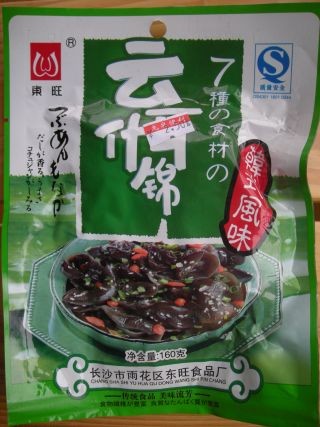 【食べ物おもしろ画像】沁みる! 中国で売っていた謎の食べ物「つぶあんもなか」(笑)food_0100_01
