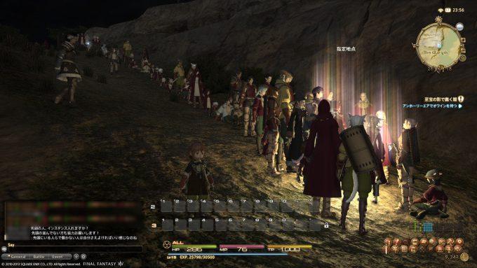 礼儀正しい! MMOオンラインゲーム内でも列を作って順番を待つプレイヤーたち(笑)internet_0016_07