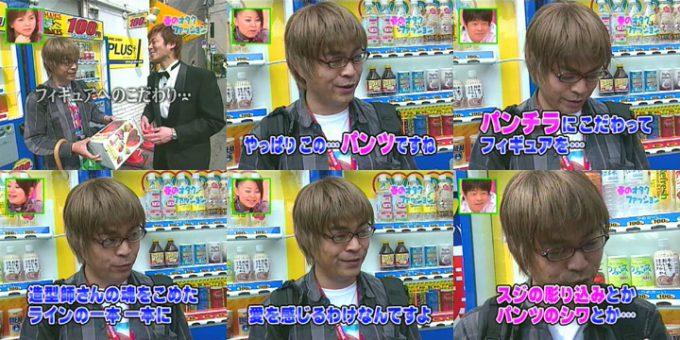 理解不可! 秋葉原にいたオタクに街頭インタビュー(笑)otaku_0001
