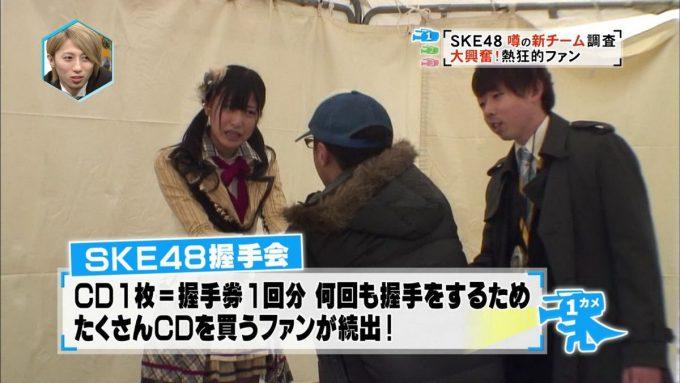 嫌々! SKE48の握手会でファンとイヤそうに握手をする向田茉夏(笑)talent_0100