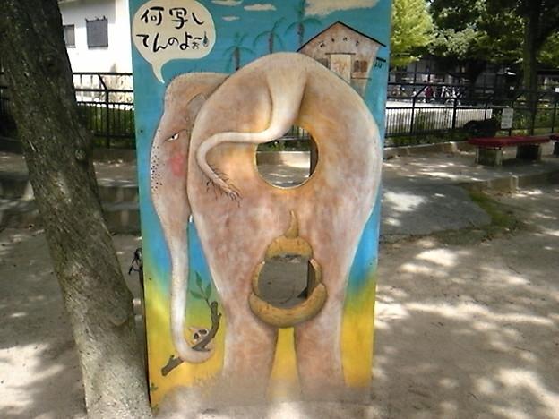 なんでそこ? 動物園にあった象の顔出しパネルのクオリティが酷過ぎます(笑)adsign_0102