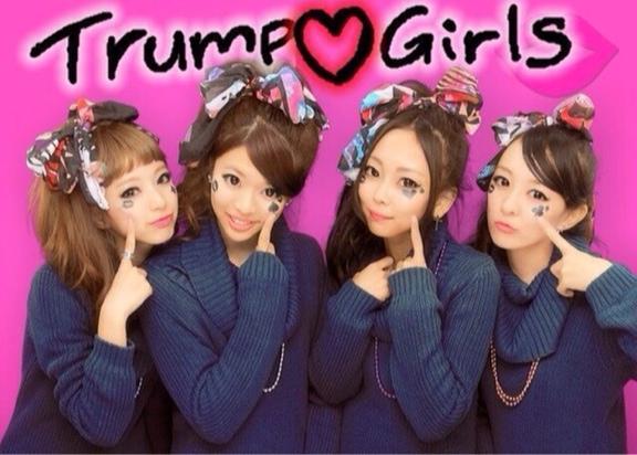 4姉妹? 服、髪型、メイク全て同じで違いが分からない量産型女子(笑)beauty_0115_03