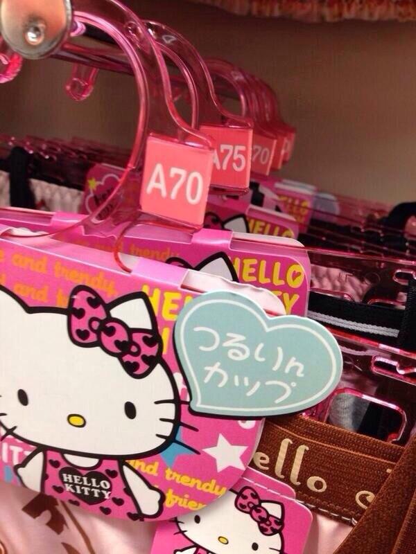 つるりん! ハローキティブラのポップ広告がAカップ女子にケンカ売ってる(笑)beauty_0124