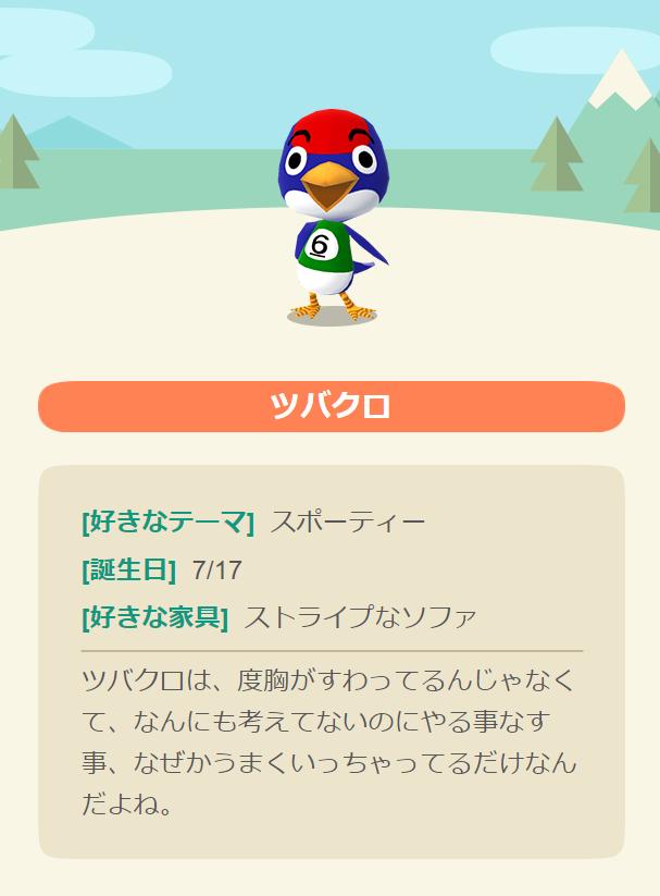 game0001b_01