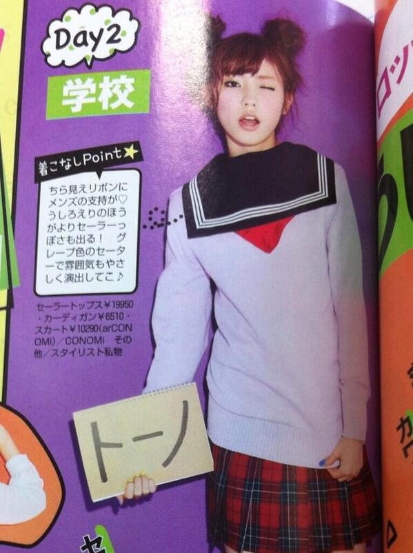 オシャレ? ファッション雑誌に載っていたセーラー服の着こなしがただの寝ぼけた学生(笑)kids_0166