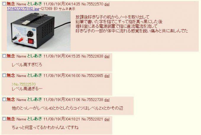 レベル高すぎ! 匿名掲示板「ふたばちゃんねる」に現れたレベルの高すぎるとしあき(笑)otaku_0002