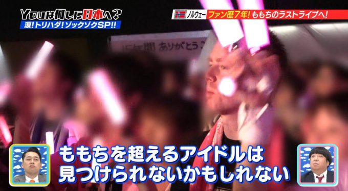 名言! 嗣永桃子ラストライブでファンが語った言葉がなんかグッとくる(笑)talent_0120