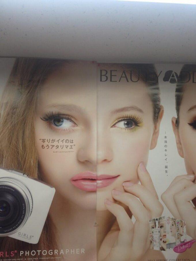 狂気! プリクラのカーテン広告デザインが似過ぎていてピカソ絵画みたいに(笑)adsign_0122
