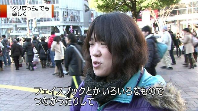 【クリスマスのテレビインタビューおもしろ画像】悲しくなる! NHK『クリぼっち』特集で渋谷にいた女性に街頭インタビュー笑christmas_0072