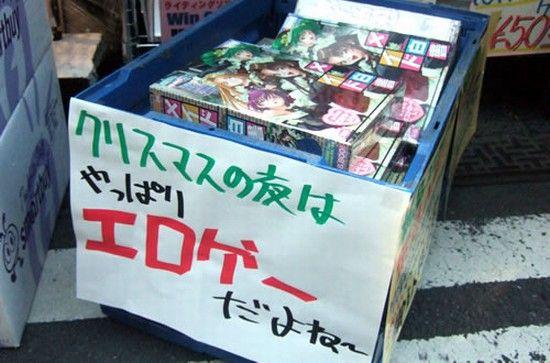 やっぱりこれ! クリスマスにパソコンショップ店頭にあったゲーム広告ポップ笑christmas_0092