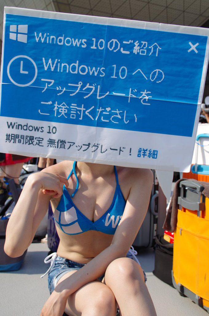 インストール! コミケで見かけたWindows10アップグレード擬人化コスプレの破壊力!cosplay_0015_04