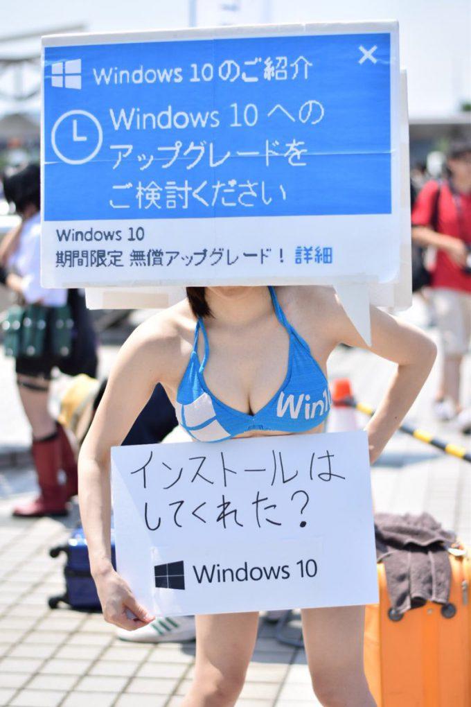 【コミケおもしろコスプレ画像】2016夏コミでWindows10アップグレード擬人化コスプレというおもしろい発想(笑)