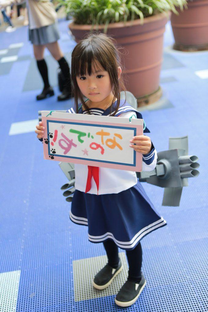 【コミケおもしろコスプレ画像】これは反則! コミケ90で見かけた『艦これ』の電コスプレイヤーが最高にかわいい(笑)cosplay_0016