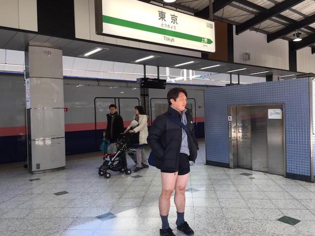 日本のノーパンツサブウェイライド(No Pants Subway Ride)