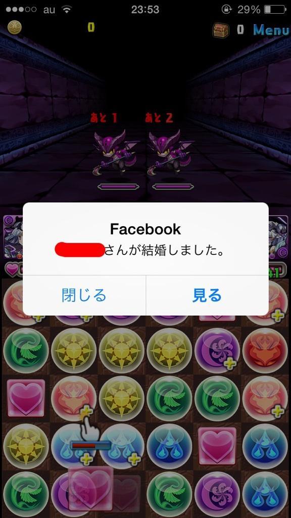 え? パズドラをやっている最中に来たFacebookのプッシュ通知にフリーズ(笑)game_0014