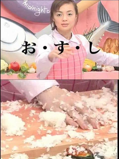 ぐっちゃぐちゃ! 料理番組でお寿司を作るシーンが放送事故(笑)tvmovie_0157