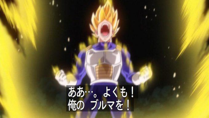 俺のブルマ! 『ドラゴンボール超』でベジータのセリフが変態っぽい(笑)animanga_0149