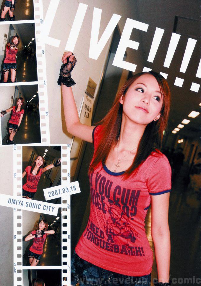 アウト! 平野綾が着ていた英字Tシャツの意味がヤバい(笑)