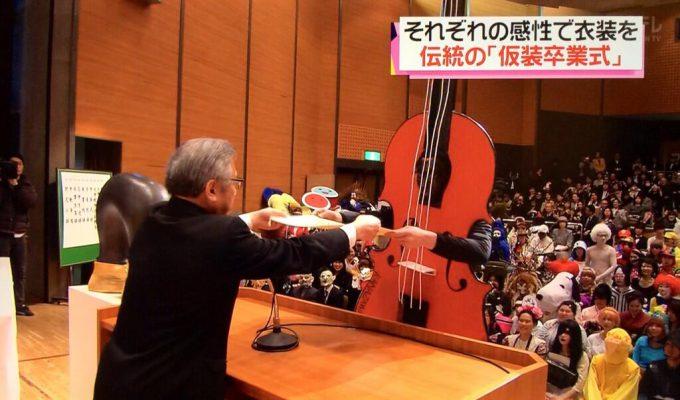 バイオリン? 金沢美術工芸大学のおかしな伝統「仮装卒業式」(笑)cosplay_0008