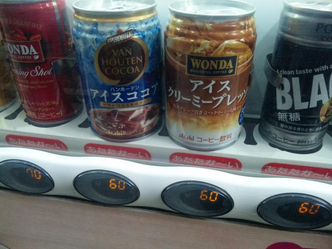 どっち? 自動販売機にあった「あたたか~い」飲み物の商品名に矛盾(笑)food_0103