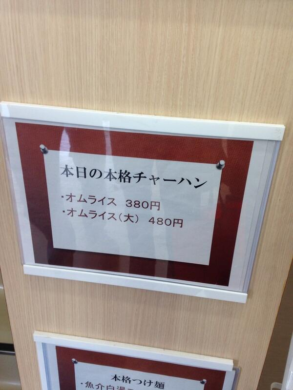 矛盾してない? 大阪大学の食堂で見かけた日替わりランチの張り紙に違和感(笑)food_0120