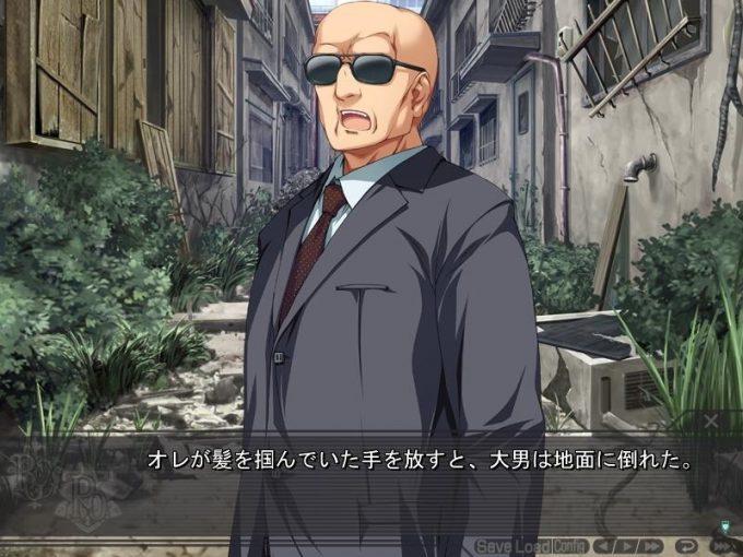 髪? 恋愛アドベンチャーゲーム『暁の護衛』に登場する大男に矛盾(笑)game_0011