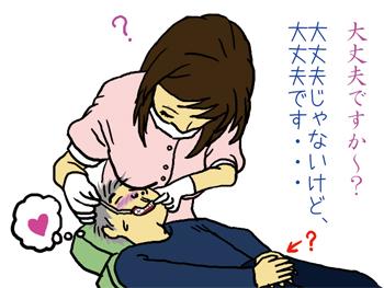 歯科衛生士に治療を受ける男性hhh_0112_08