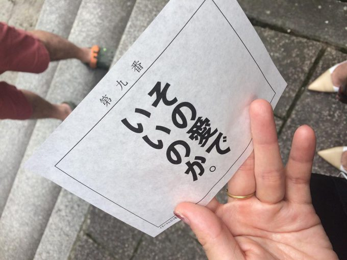 イチハラヒロコ恋みくじnewyear_0054_01
