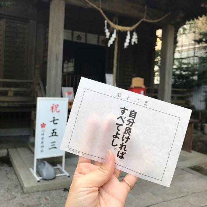 イチハラヒロコ恋みくじnewyear_0054_07