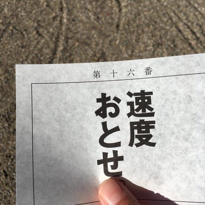 イチハラヒロコ恋みくじ