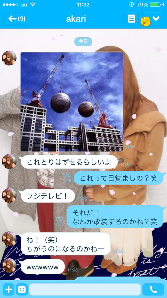 マジで? フジテレビの建物に付いている玉は取り外せるらしい(笑)sns_0020