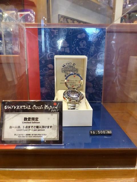 腕時計型麻酔銃conan_0105_03
