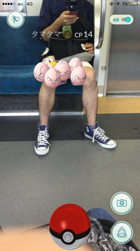 そこ? 『ポケモンGO』のタマタマ、電車内でとんでもない場所に出現する(笑)game_0021