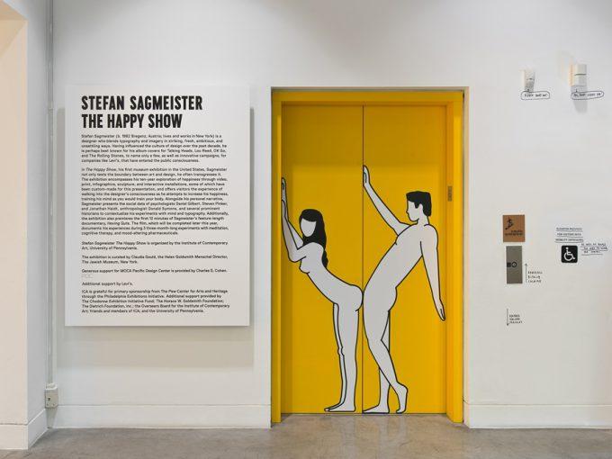 合体! 開閉ドアを男女に見立てたエレベーターがくだらなすぎる(笑)hhh_0125