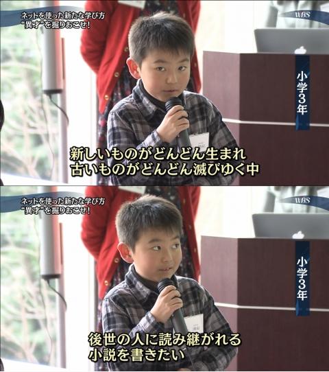 【テレビの子どもインタビューおもしろ画像】異才! 記者会見で子どもとは思えないコメントをする小学3年生(笑)