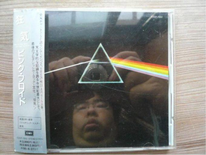 写り込み! ピンク・フロイドのアルバム『狂気』のジャケ写を撮ろうとしたら(笑)photo_0007