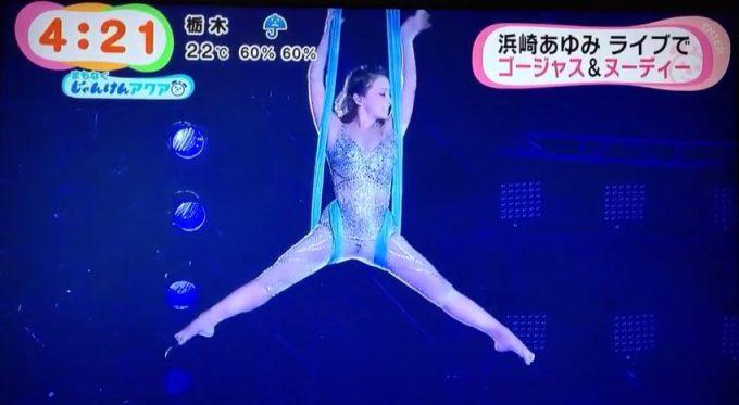 悲惨! 激太りした浜崎あゆみのライブツアー光景がネタ画像にされる(笑)talent_0116_02