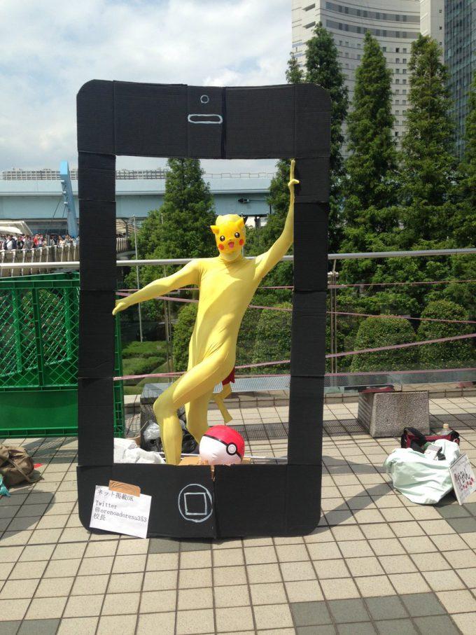 可愛くない! 2016夏コミで見かけた『ポケモンGO』ピカチュウのコスプレがぶっ飛び(笑)cosplay_0005_01