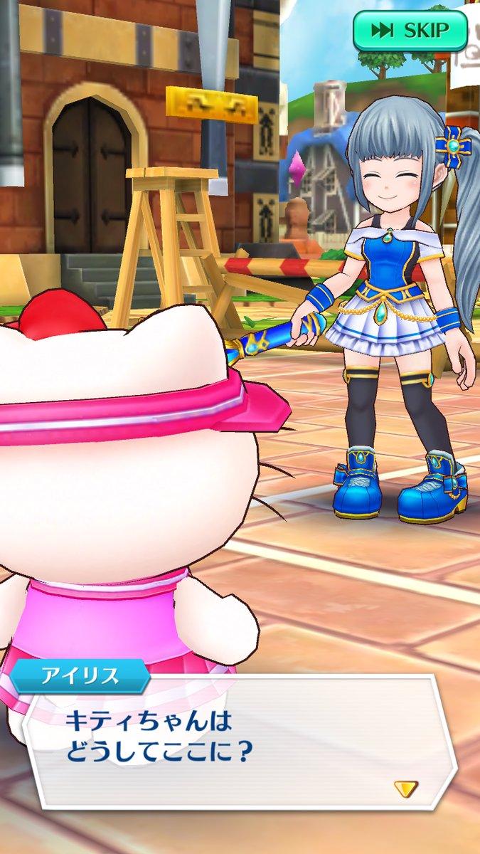 キティさん! 『白猫テニス』に参戦したハローキティがキツい(笑)game_0024