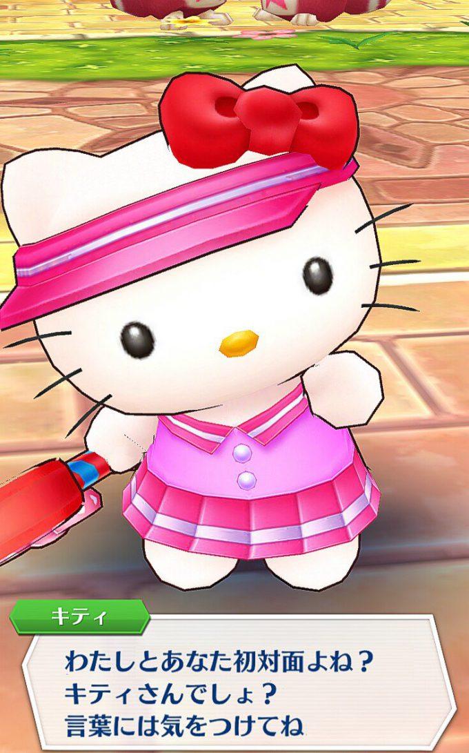 キティさん! 『白猫テニス』に参戦したハローキティがキツい(笑)game_0024_02