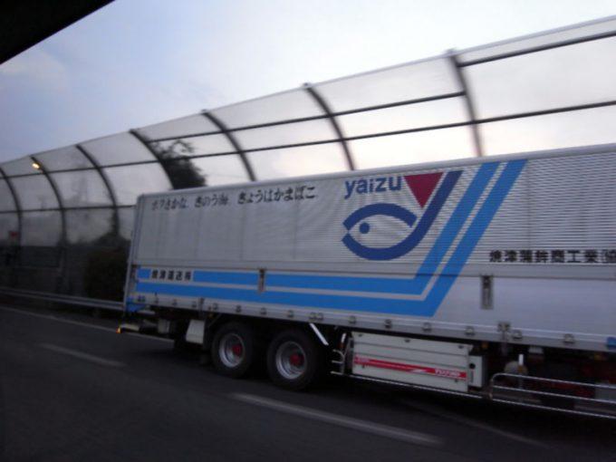 焼津運送株式会社のトラックphoto_0006_01