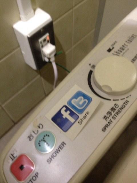 シェア! トイレでウォシュレットボタンの横にあったボタンを押したくなる(笑)photo_0011